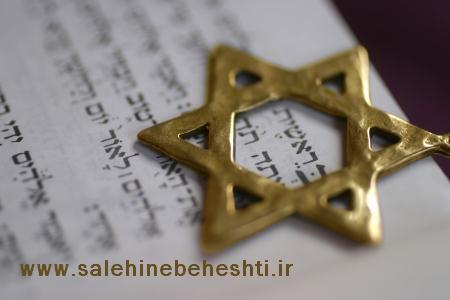 صالحین بهشتی www.salehinebeheshti.ir